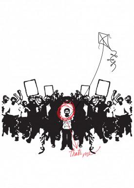 <em>Revolutionary Me</em>, 2006