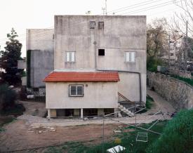 <em>2 Colombia Street, Jerusalem</em>, 2002