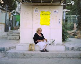 <em>Naomi, Yitskhak Sadeh Street, Jerusalem</em>, 2018