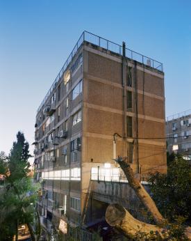 <em>104 Brazil Street, Jerusalem</em>, 2020